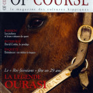 OF_COURSE_FRANCE_couv_2009
